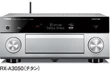 rx-a3050 ファームウェア